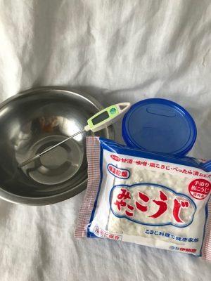 塩麹 作り方